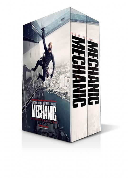 5x8 Thick 2 Book BoxSet (Action)-coverjpg