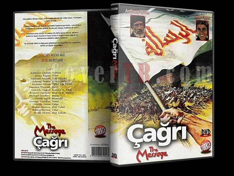 -islamiyete-cagri-message-orjinal-turkce-dvd-coverjpg