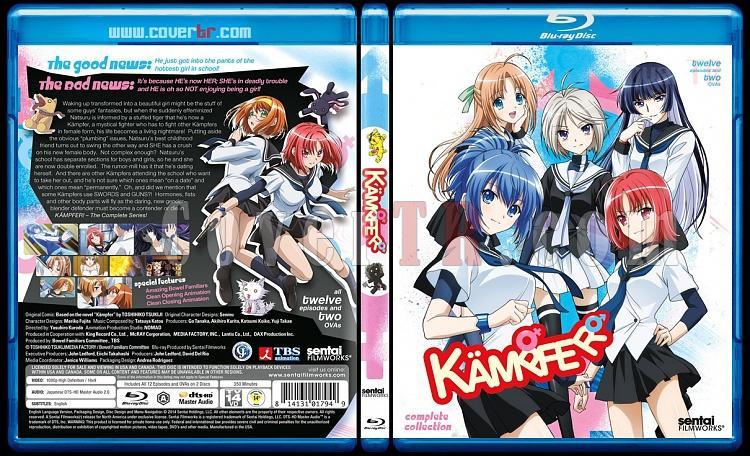 Kampfer - Scan Bluray Cover - English [2014]-kampferjpg