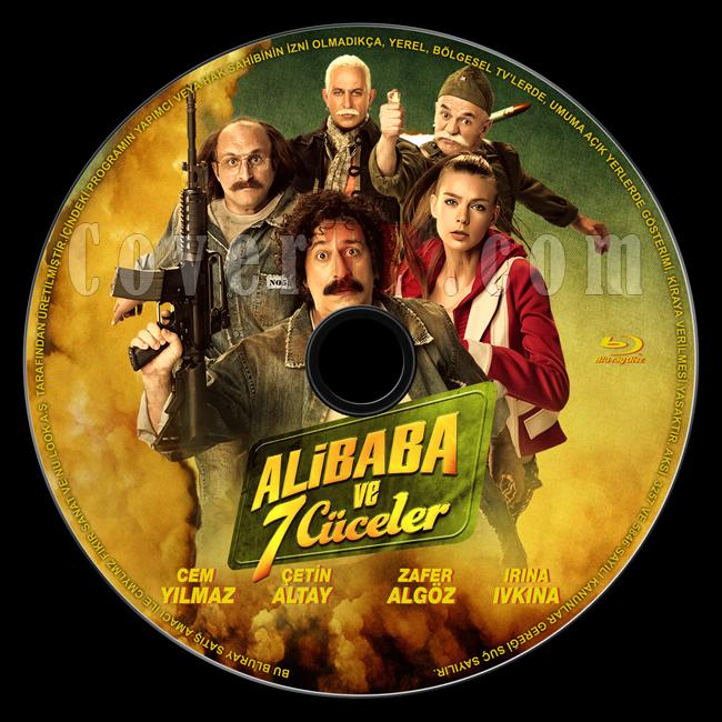 Ali Baba ve 7 Cüceler - Custom Bluray Label  - Türkçe [2015]-ali-baba-ve-7-cuceler-bluray-labeljpg