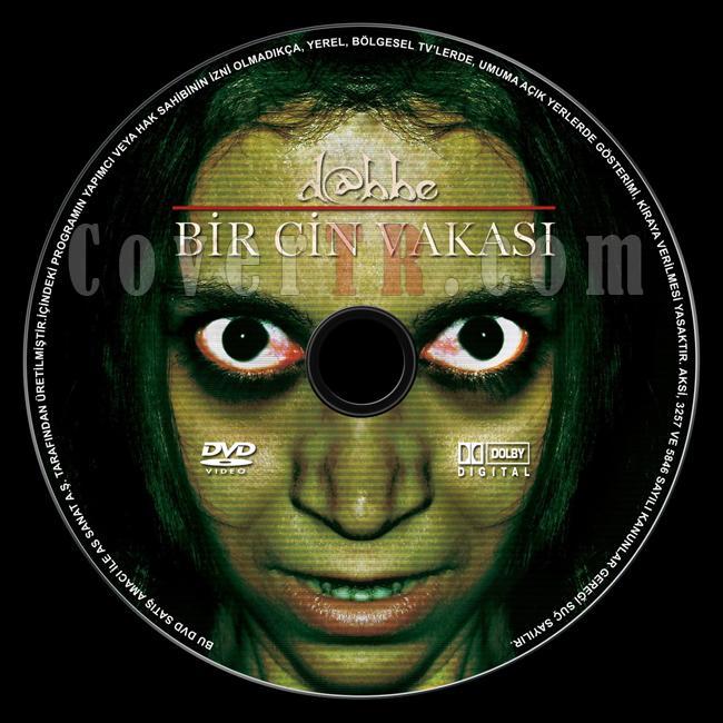 Dabbe: Bir Cin Vakası - Custom Dvd Label - Türkçe [2012]-dabbe-bir-cin-vakasijpg