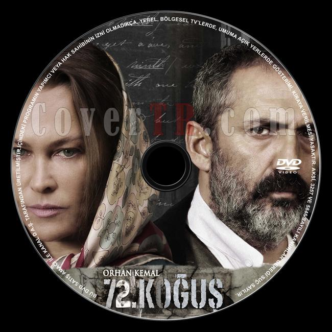 -72-kogus-custom-dvd-label-turkce-2011-2jpg