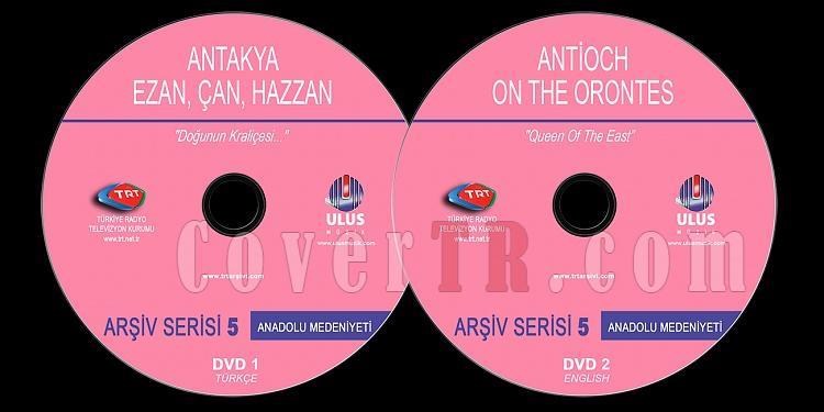 TRT Arşiv Serisi - 05 Antakya Ezan, Çan, Hazzan - Custom Dvd Label - Türkçe / English-trt-arsiv-serisi-05-antakya-ezan-can-hazzanjpg