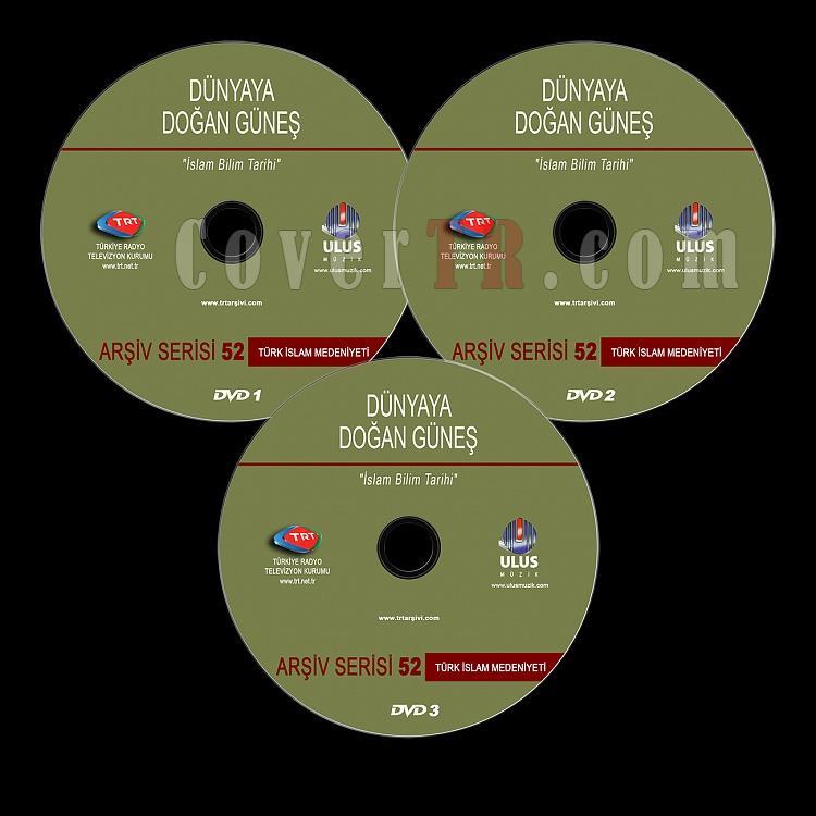 TRT Arşiv Serisi - 52 Dünyaya Doğan Güneş - Custom Dvd Label - Türkçe-trt-arsiv-serisi-52-dunyaya-dogan-gunesjpg