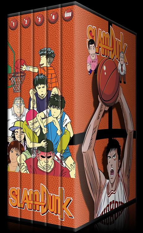 Slam Dunk - Custom Dvd Cover Set - French [1993-1996]-dasdasdjpg