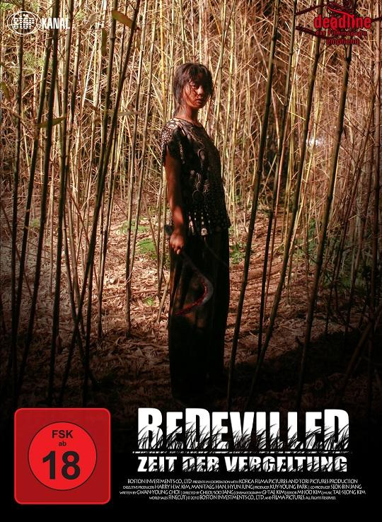 Bedevilled - Cinnet (2010) DVD COVER & LABEL-bedevilled-dvdcoverjpg