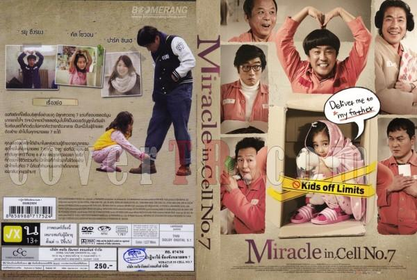miracle in cell no.7-miracle-cell-no-7-600x403jpg