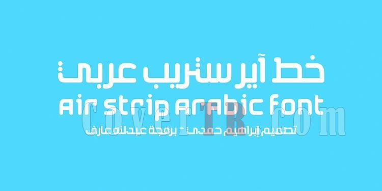 -airstrip-arabic1jpg