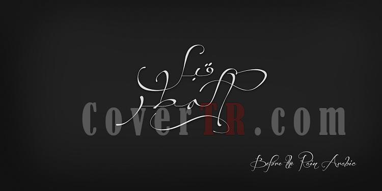 Before the Rain Arabic Font-209233jpg