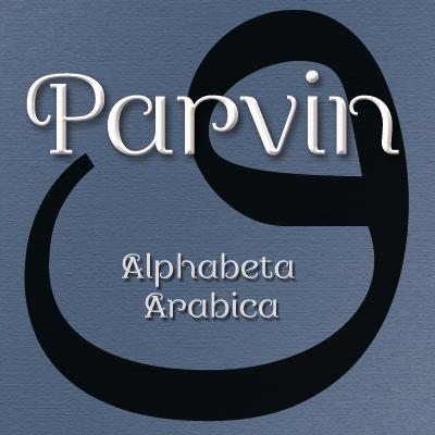 Parvin Font-121892jpg