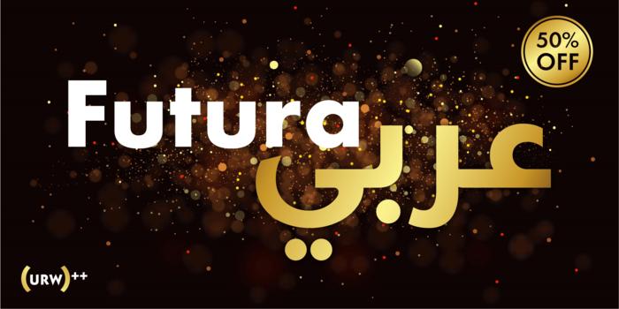 -csm_futura-arabic_1_a3a82d2f1djpg