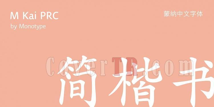 M Kai PRC (Monotype HK)-263603jpg