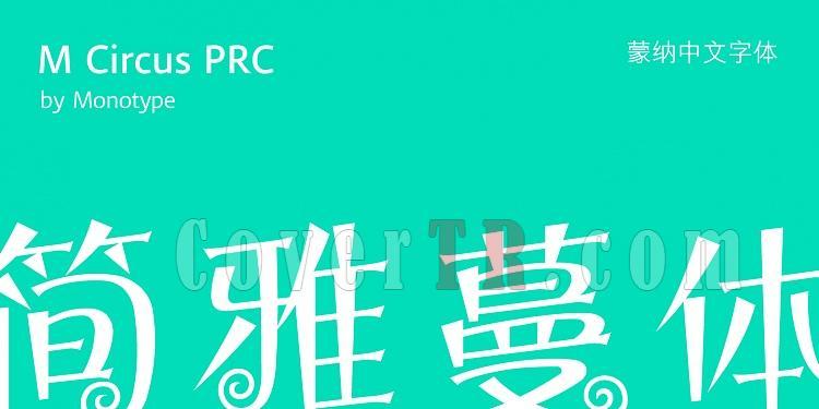 M Circus PRC (Monotype HK)-262650jpg