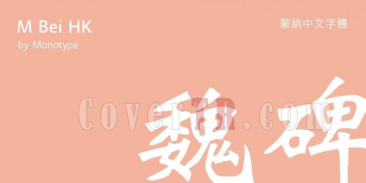 M Bei HK (Monotype HK)-262664jpg