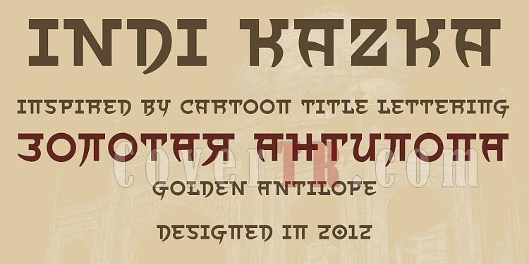 Indi Kazka 4F (4th february)-256740jpg