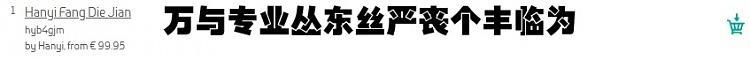 Hanyi Fang Die Jian (URW)-hanyi-fang-die-jianjpg