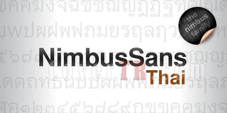 Nimbus Sans Thai (URW)-nimbus-sans-thai_1jpg