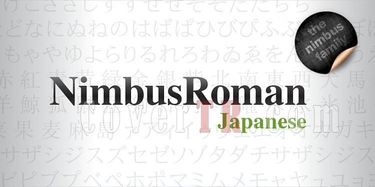 Nimbus Roman Japanese (URW)-nimbus-roman-japanese_1jpg
