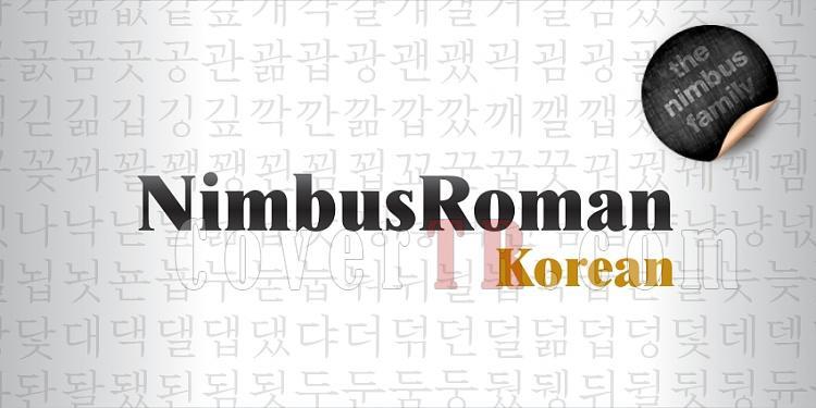 Nimbus Roman Korean (URW)-nimbus-roman-korean_1jpg