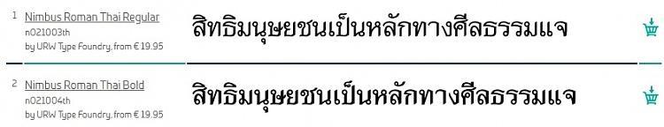 -nimbus-roman-thaijpg