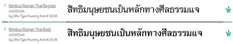 Nimbus Roman Thai (URW)-nimbus-roman-thaijpg