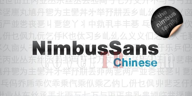 Nimbus Sans Chinese (URW)-nimbus-sans-chinese_1jpg