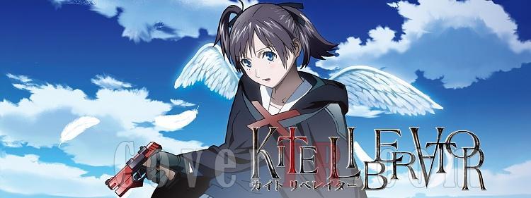 Kite Liberator Anime Font-444616jpg