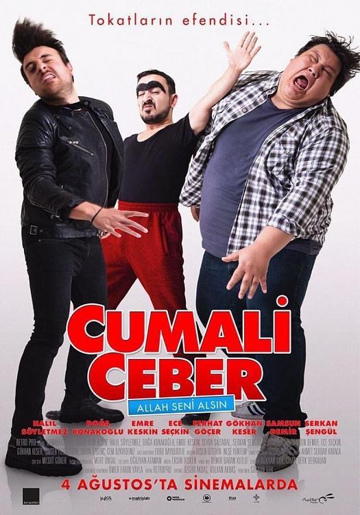 Cumali Ceber: Allah Seni Alsın (Movie) 2017-halil-soyletmez-sosyal-medyada-yarattigi-karakter-cumali-ceber-sinema-macerasi-cumali-cebejpg