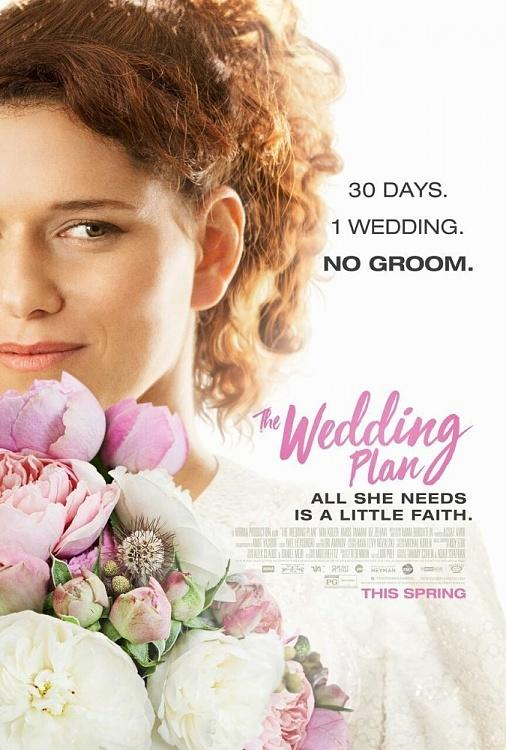 The Wedding Plan (Movie) 2017-oc2rxz5ignces836r9rbarjqnshjpg
