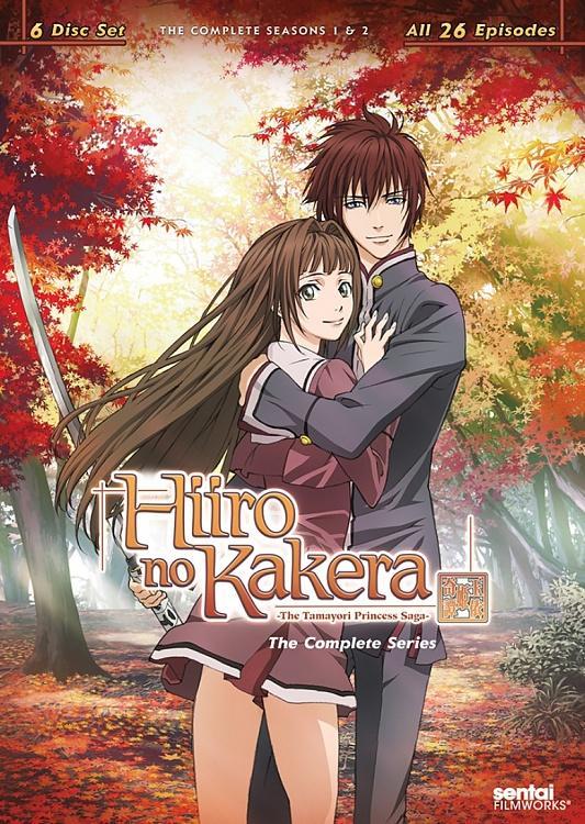 Hiiro no Kakera (Anime) Font-hirro-no-kakera-fontjpg