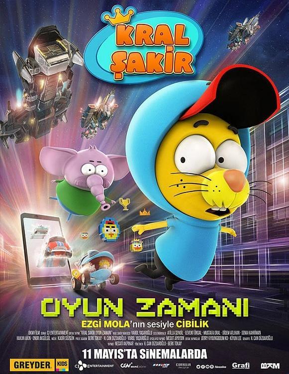 Kral Şakir Oyun Zamanı (Movie) Font-40358727300_85e62497aa_ojpg