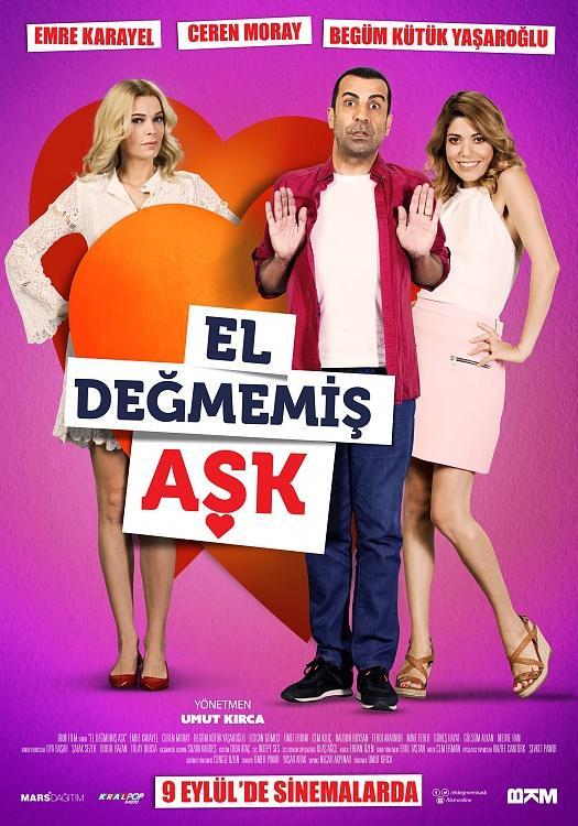 El Değmemiş Aşk (Movie) Font-29710433066_21d6df9c0a_ojpg