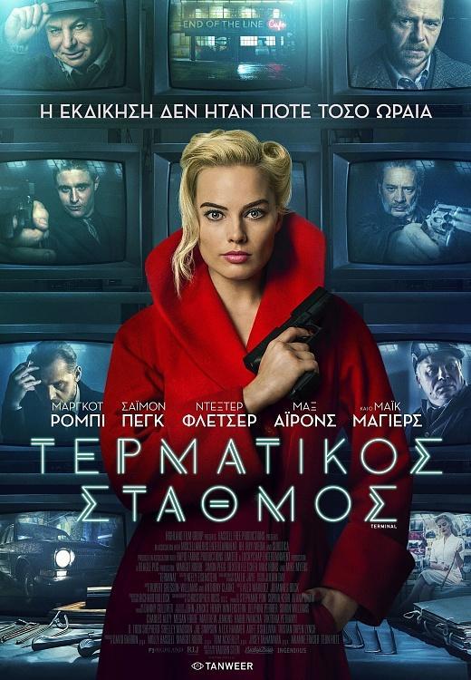 Terminal (Movie) Font-3tubakqzr0aazvekl6ujuzzb7jzjpg