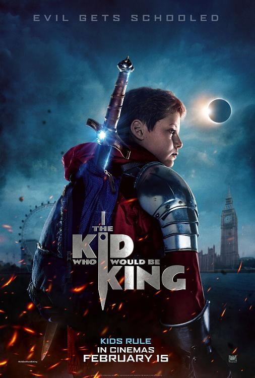 -kid-who-would-king-movie-fontjpg