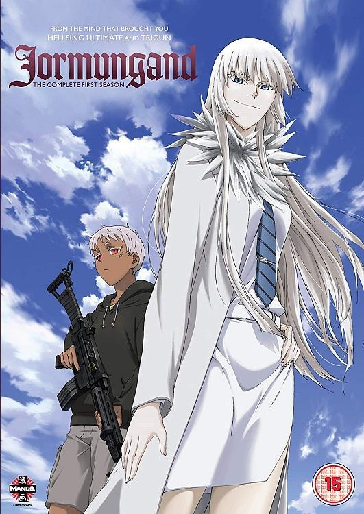 Jormungand (Anime) Font-81xscxj8cpl_sl1500_jpg