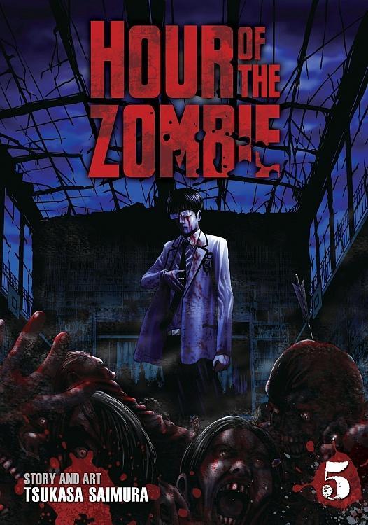 -9781626924895_manga-hour-zombie-volume-5-primaryjpg
