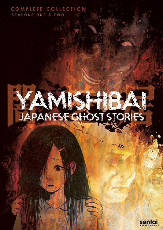 Yamishibai Japanese Ghost Stories (Anime) Font-814131011480_anime-yamishibai-dvd-primaryjpg