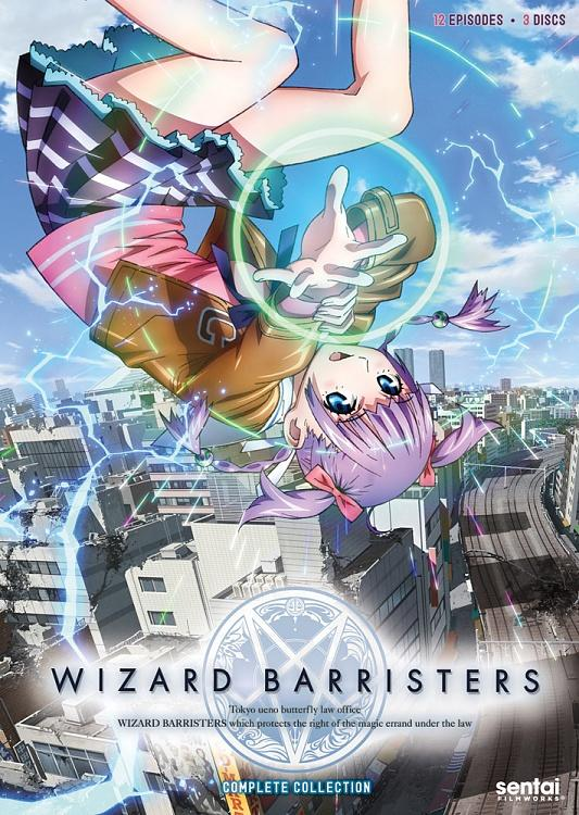 Wizard Barristers (Anime) Font-814131010681_anime-wizard-barristers-dvd-primaryjpg