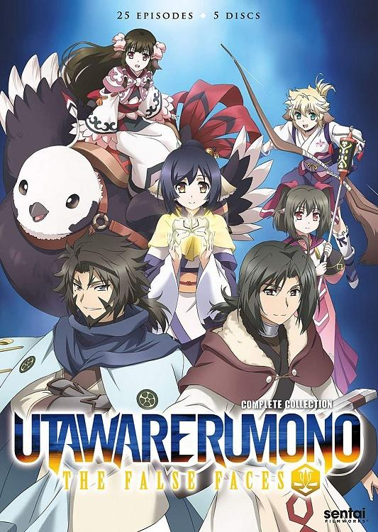 Utawarerumono -The False Faces (Anime) Font-81enfybeb-l_sl1280_jpg