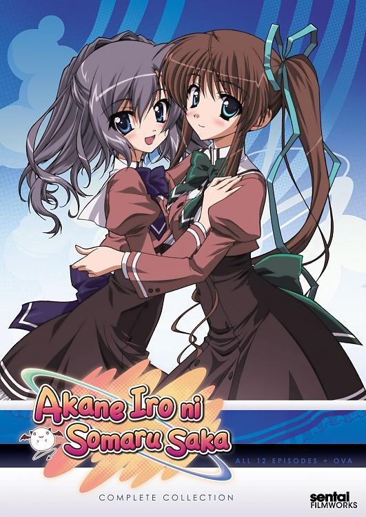 Akane Iro ni Somaru Saka (Anime) Font-71z1eqttnul_sl1280_jpg