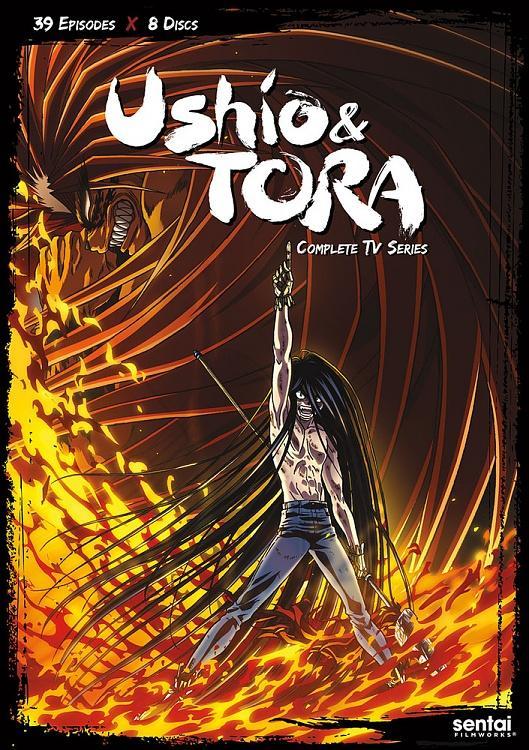 Ushio & Tora (Anime) Font-816726027708_anime-ushio-tora-dvd-primaryjpg