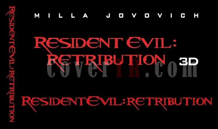 Resident Evil: Retribution [2012]-resident-evil-retribution-tt-buyukjpg