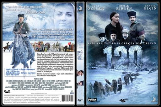 -120-scan-dvd-cover-turkce-2008jpg
