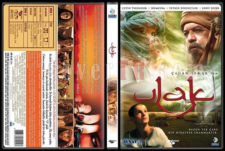 Ulak - Scan Dvd Cover - Türkçe [2007]-ulakjpg