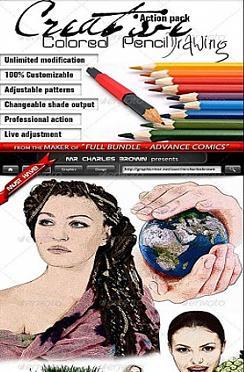Creative Colored Pencil Drawing 2-draw-atnjpg